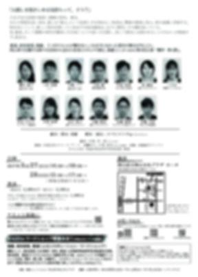 演劇ユニットcoicoi第5回公演「贋作罪と罰」脚本野田秀樹演出タゴヒロヅク天神山文化プラザホールにて