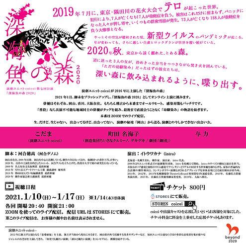 A4情報pink正方形abeyond入り.jpg