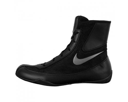 NIKE Boxing Shoes Machomai 2