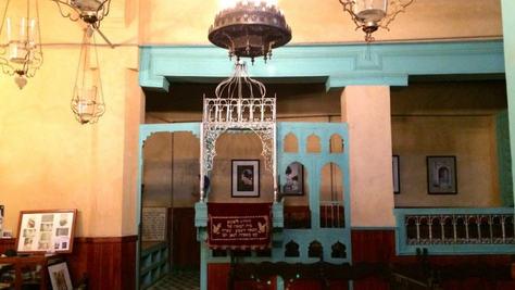 Iben Danan Synagogue