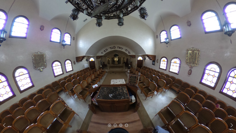 King David Synagogue