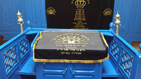 Haim Pinto Synagogue