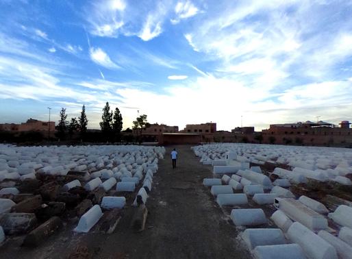 בית הקברות היהודי במראקש
