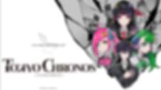 Tokio Chronos.jpg