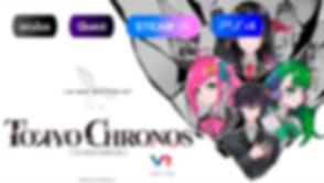 Tokyo Chronos.jpg