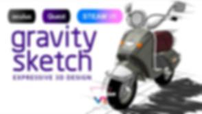 Gravity Sketch - Expressive 3D Design.jp