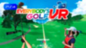 Everybody's Golf VR.jpg