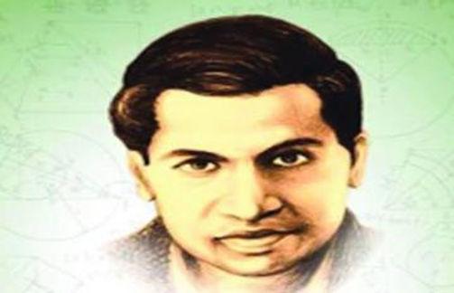Ramanujan.jpg