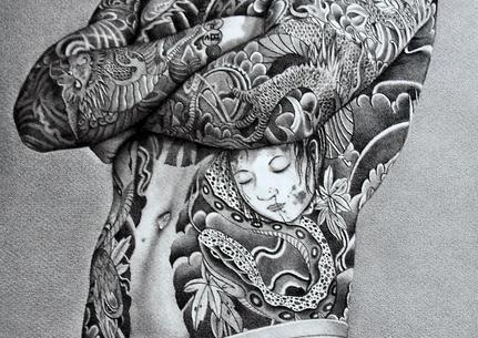 Untitled Tattoo Drawing #1