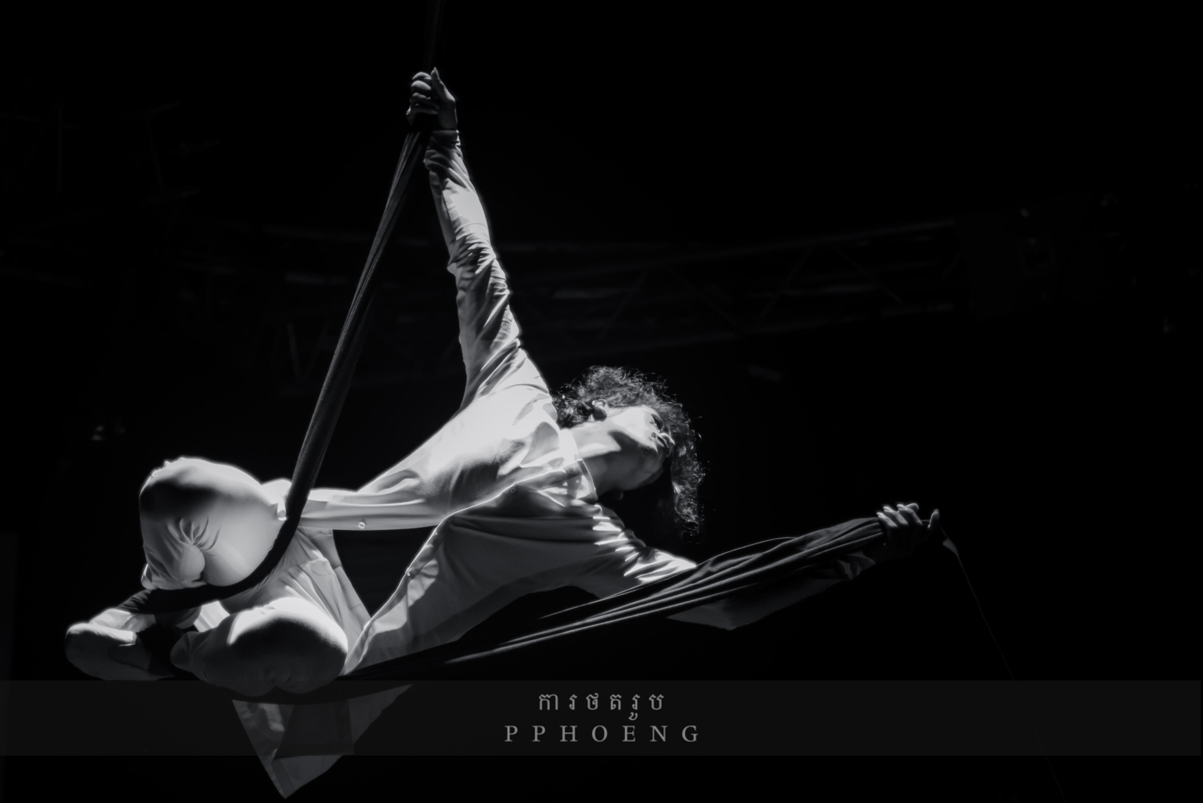 © Peter Phoeng