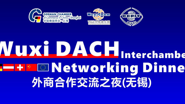 "Interchamber Networking Dinner ""China's Business Outlook: A Full or Partial Recovery?"""
