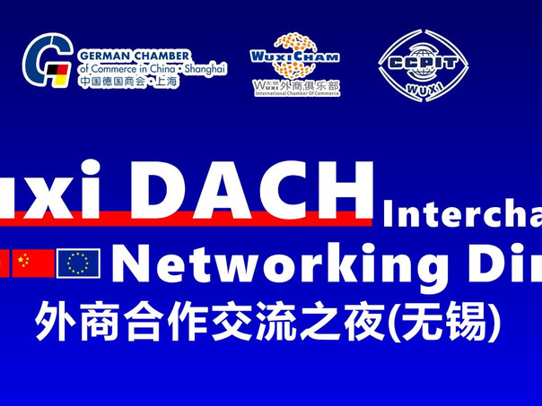 """Interchamber Networking Dinner """"China's Business Outlook: A Full or Partial Recovery?"""""""