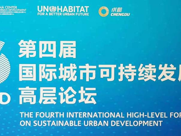 The Fourth International High-Level Forum on Sustainable Urban Development