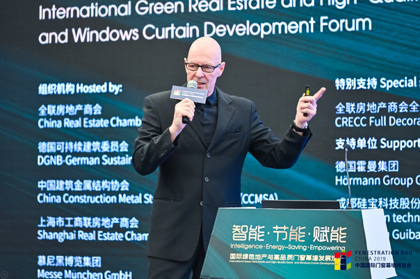 TheDevelopment of 'Sustainable Office Towers' / Fenestration Bau China 2019 in Shanghai