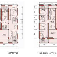 南京住宅區