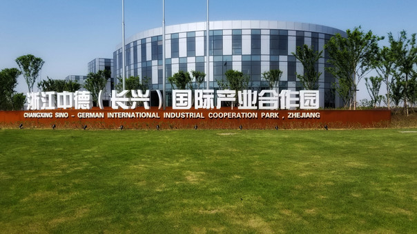 Construction Finished: Sino-German Industry Park in Changxing, China