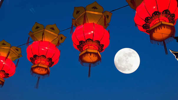Happy Chinese Mid Autumn Festival