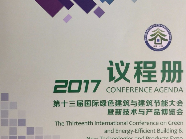 Thirteenth International Conference on Green and Energy-Efficient Building and New Technologies and