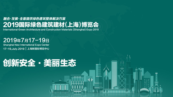 ESBUILD 2019 Shanghai, China