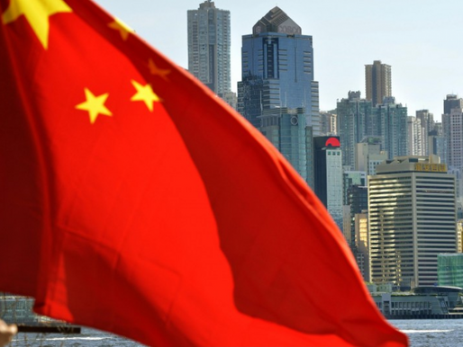 House Democrats Pass Bill to Sell the US to China