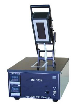 Scorch-Iron Tester 昇華試驗機
