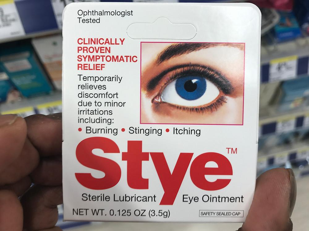 stye treatment denver