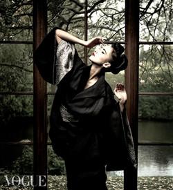 """The Muse & the Dragon"" kimono suit"