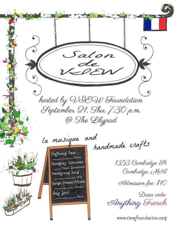 Salon de VIEW, 9/21 Thu 7:30 p.m.