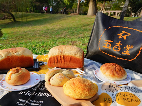 【美食】台南分享-台南麵包 五吉堂麵包店-一份真心誠意會感動的職人麵包