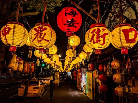【旅遊】 台南~生活手扎-2020神農街花燈展 懷舊提燈籠過元宵,歷史老宅大紅燈籠高高掛