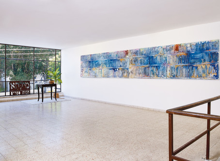 In Situ | New Solo Exhibition in Israel