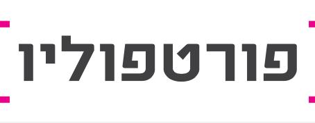 2 Interviews in Leading Israeli Art Magazines