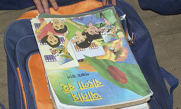 A school textbook.