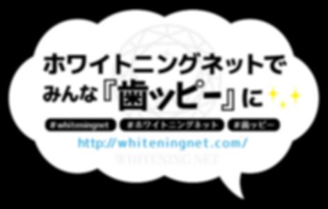 fukidashi_pop.png