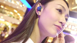 Samsung RoadShow 2017