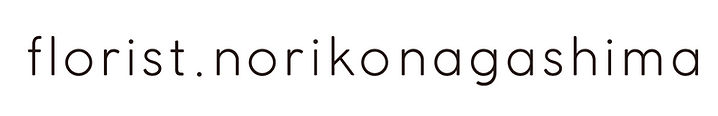 florist.norikonagashima.logo.jpg