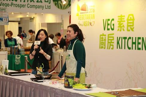 6_VEG_Kitchen_2.jpg