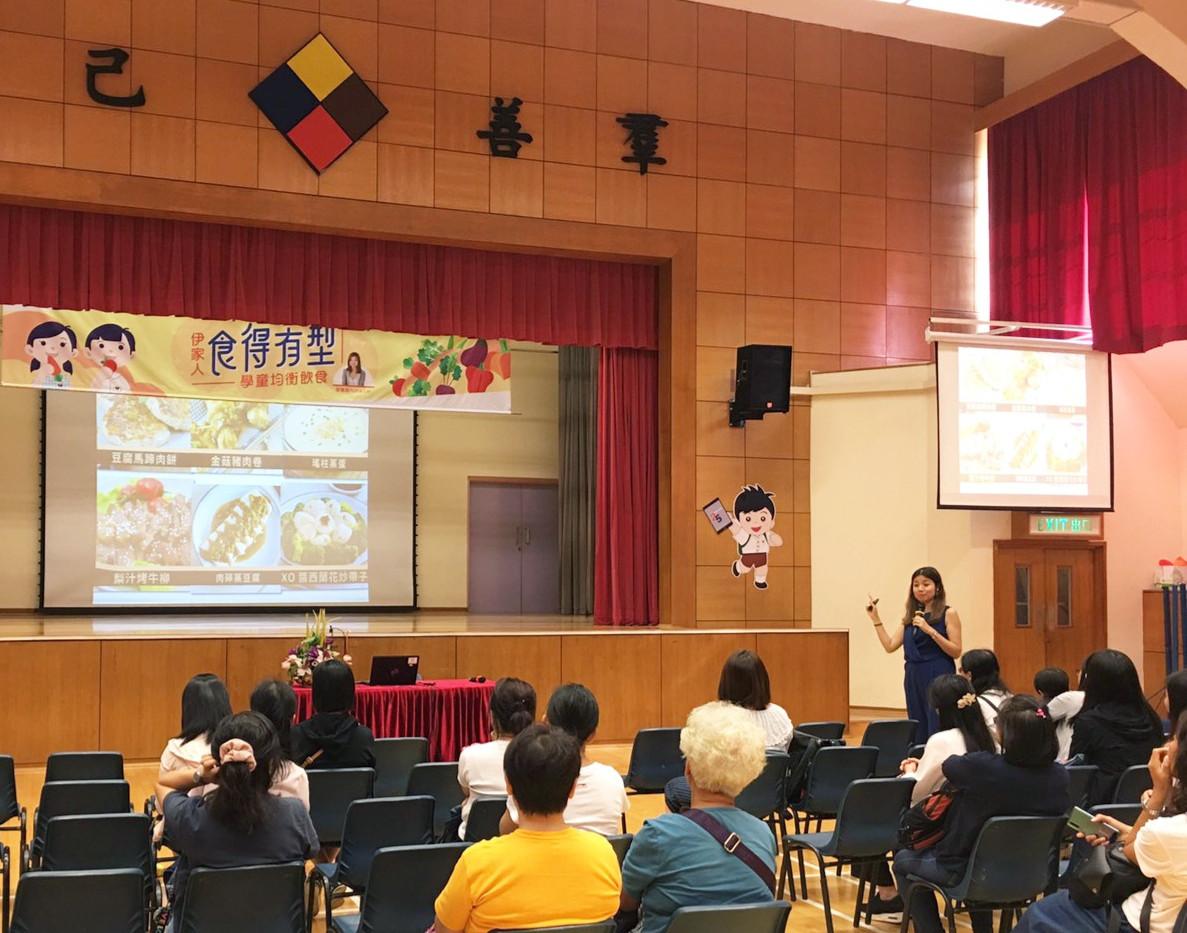 In-Campus nutritionist Talk