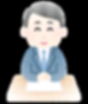 job_news_caster_man_edited.png