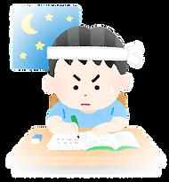 study_night_boy_edited.png