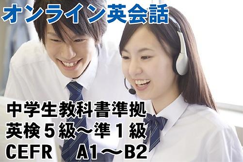 産経オンライン.png