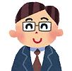 job_businessman1.png