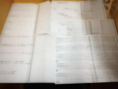 冬期講習無事に終了! 頑張った生徒は、たった全15日時間無制限コースで約1400枚もの問題を解く?!
