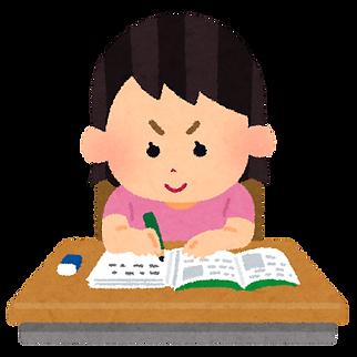 study_wakaru_girl.png