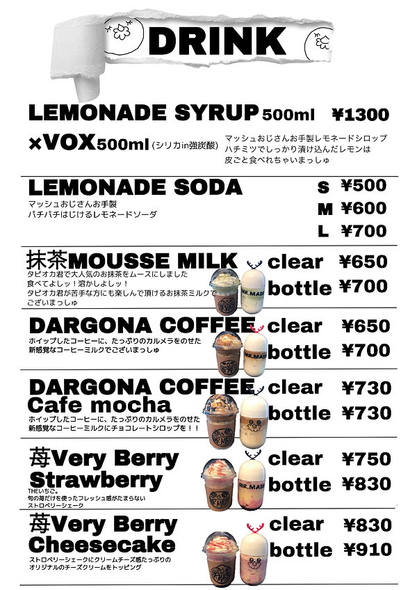 DRINK_edited.jpg