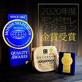 薩摩川内麦味噌.png