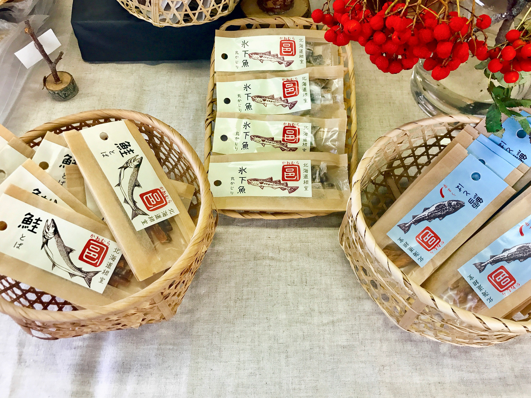 北海道根室から美味しいお魚をお届けしてます    かねむら村上商店快挙!