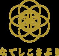 logo_nadeshiko.png