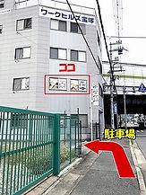 ivy地図写真-3.jpg