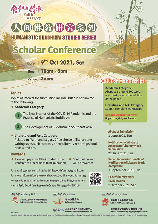 ENG_BY_forum2021_Poster_Conference_Call_